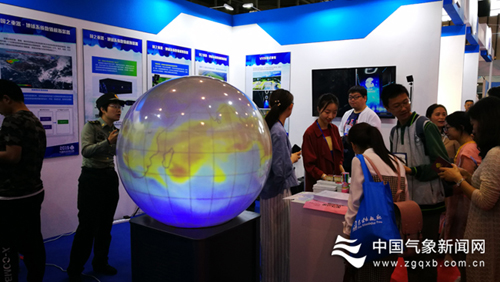 The 3rd Meteorological Science and Technology Week kicks off