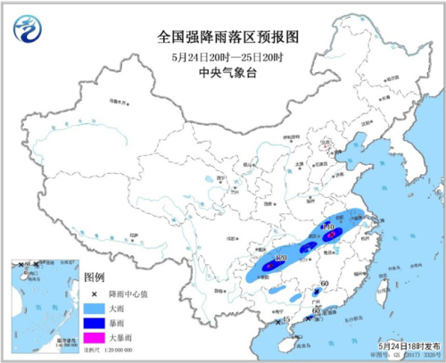 NMC issued blue warning for rainstorm of southern China