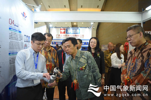 Meteorological achievements make their debut in CAEXPO In...