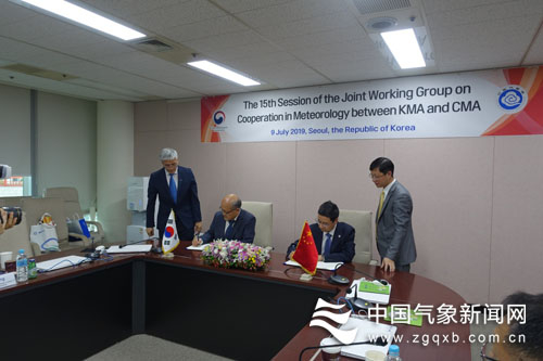 The 15th joint working group meeting on meteorological co...