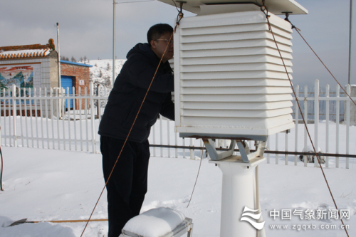 Meteorological services on top of Huashan Mountain