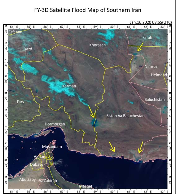 Fengyun Satellite monitors Iran Flood